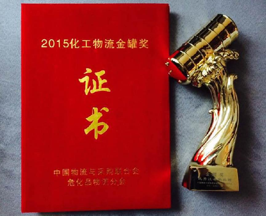 2015-golden-canister-award-2