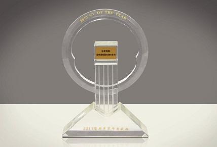 28Jan15-Award1-429x291